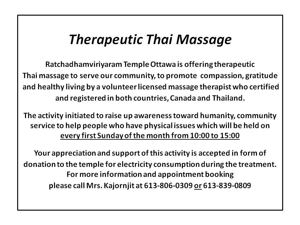 Free_Massage