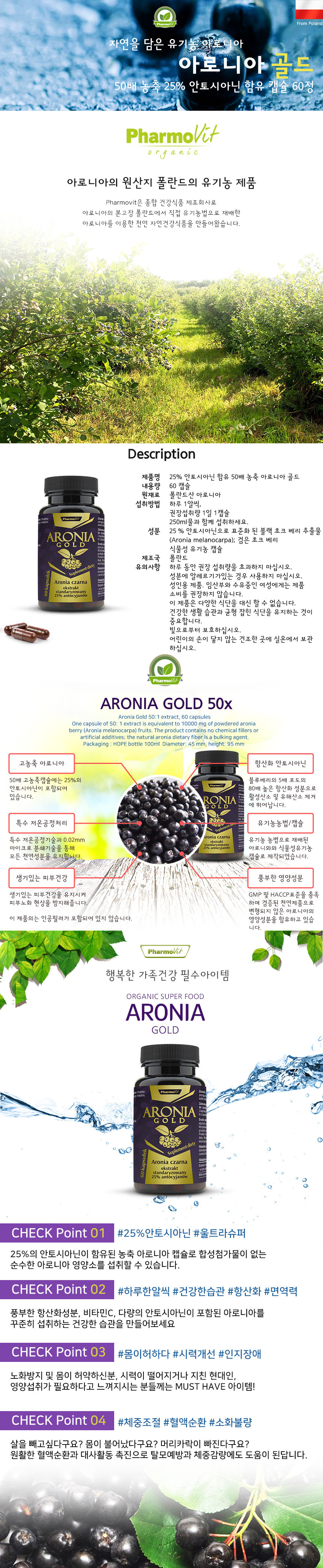 aronia_gold.jpg
