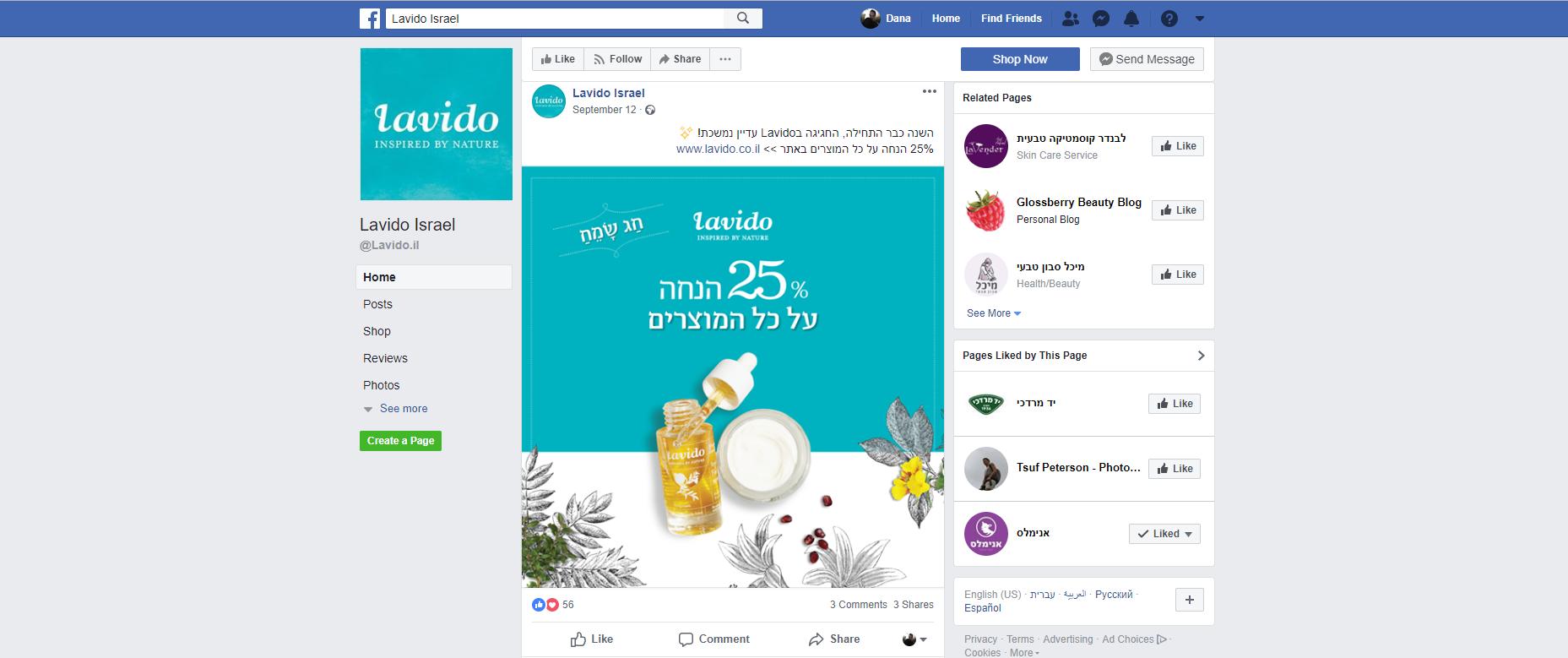 Lavido FB Post