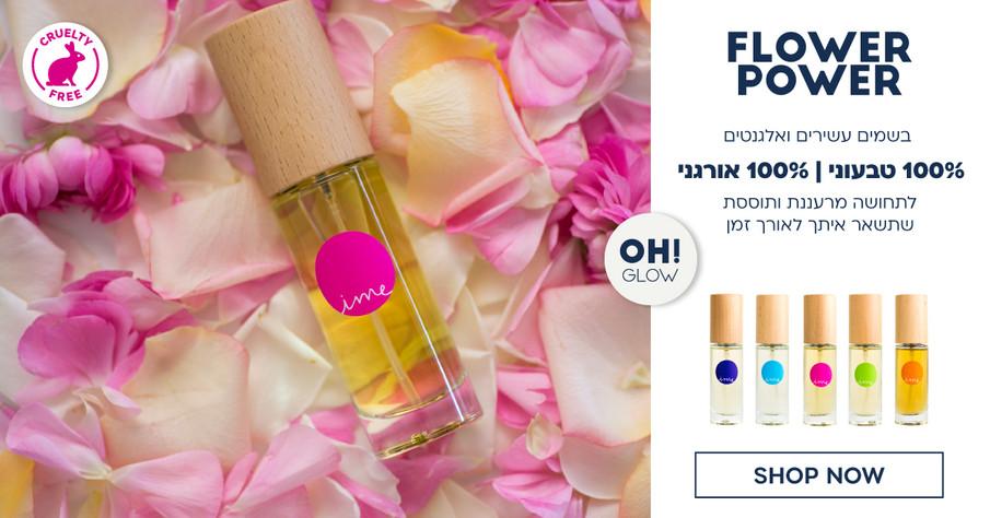 IME perfume ad