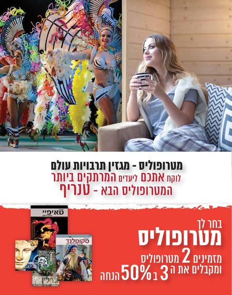 Magazine Ad Pulia