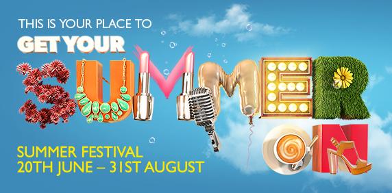 Festival Place Style Council Image