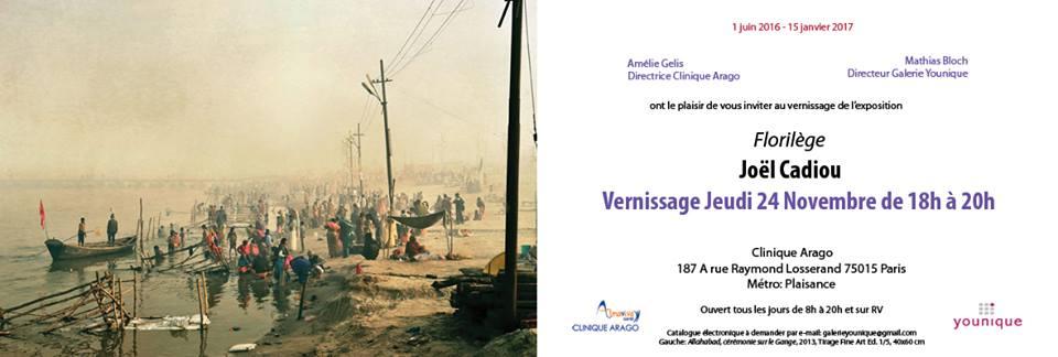 Exposition Joël Cadiou - Kumbh 2013