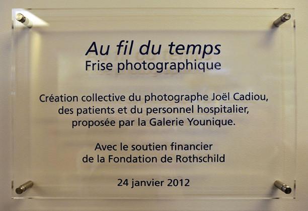 Inauguration-Hopital-Rothschild - 2012