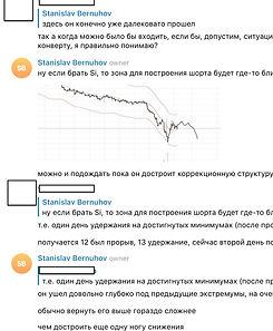 Screenshot%25202020-07-20%2520at%25208_e