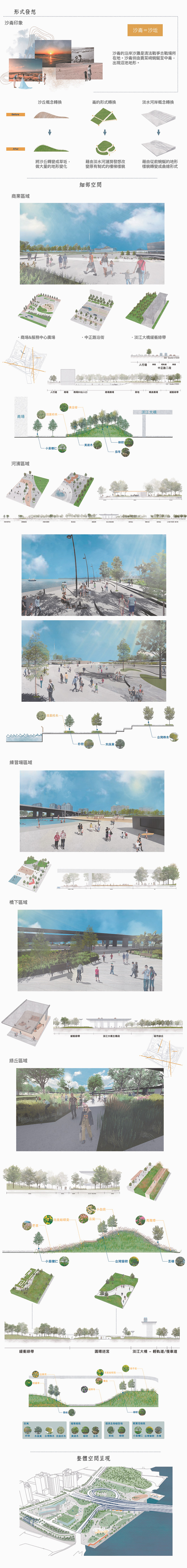 AFTER 2024 TAMSUI-作品內容02.jpg