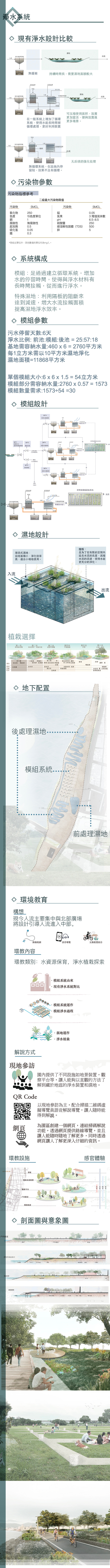 作品頁面2.jpg