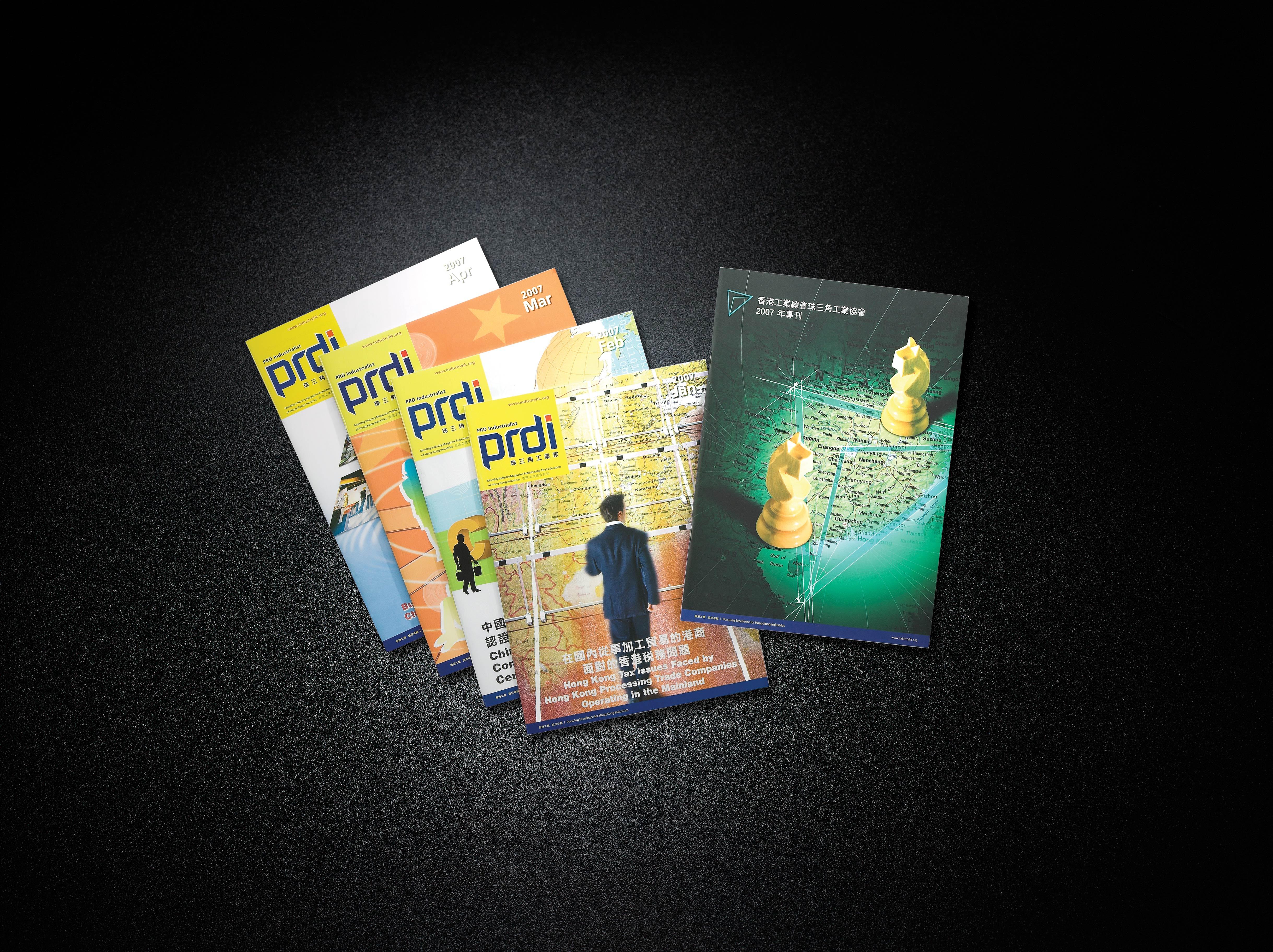 15_Book_FHKI_RGB-01