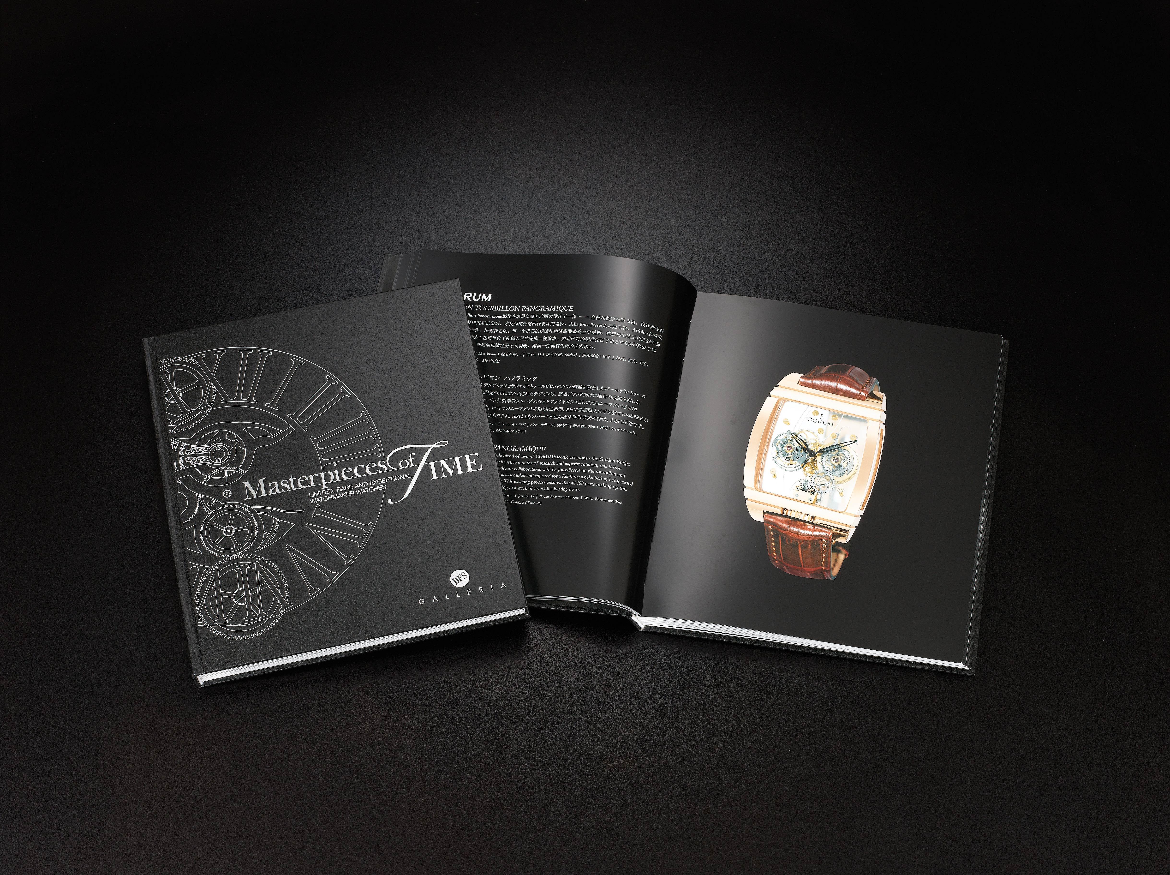 2_Book_DFS MOT Book_RGB-01