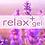Thumbnail: eleblend RELAX PLUS (30g)