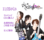 紫音Kukuri特典用画面1123.png