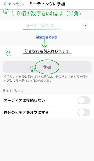 1601439651380.jpg