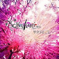 紫音KukuriCDジャケット.jpg
