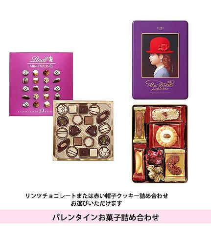 201902お菓子景品.png