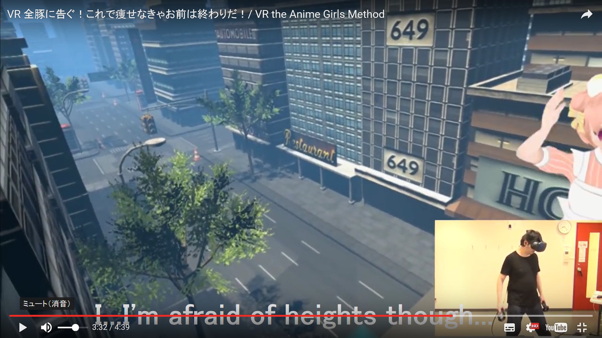 VRゲームデモ画面
