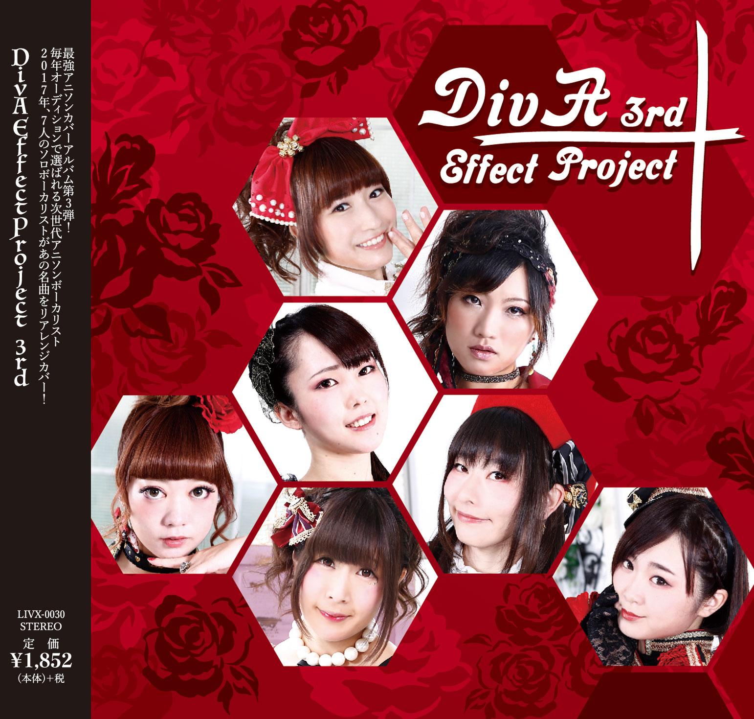 DivAeffectProject3rd