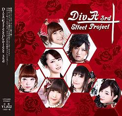 DivAEffectProject CD通販ページ