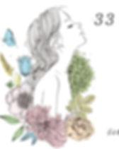 33ジャケット画像.jpg