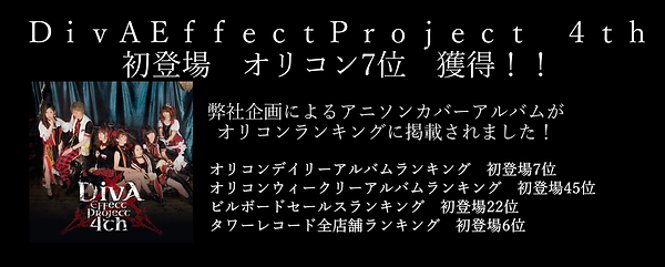 HP_1018oriconニュース.png