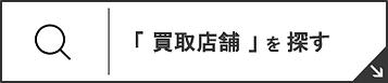 エスモバ | 藤沢・茅ヶ崎・平塚の湘南エリアで「格安SIMカード」+「中古携帯」を販売しており、格安SIMの不安、全て無くします。簡単!料金シミュレーションは、あなたにピッタリの料金プランで、現在の月額費用と比較できます。スマホデビューもリーズナブルに!!