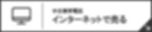 エスモバ   藤沢・茅ヶ崎・平塚の湘南エリアで「格安SIMカード」+「中古携帯」を販売しており、格安SIMの不安、全て無くします。簡単!料金シミュレーションは、あなたにピッタリの料金プランで、現在の月額費用と比較できます。スマホデビューもリーズナブルに!!