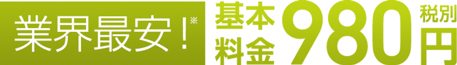 株式会社エスペラントモバイルは海老名・相模大野にある高品質SIMフリースマホ・ガラケー・各種端末の販売、高速通信対応のSIMカードの販売、端末修理コーティングのサービスを提供しています。
