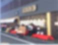 小田原カマボコ通り| カマボコ通り活性化委員会
