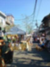 なりわい交流館 | 小田原市所有建造物