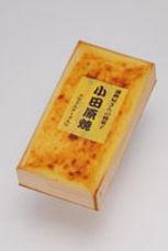 株式会社 鈴松蒲鉾店