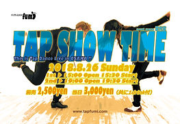 TAP SHOW TIME0826フライヤー表.jpg