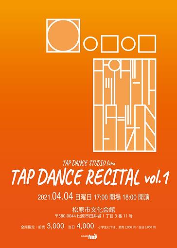 tap dance recital vol.1_アートボード 1.png