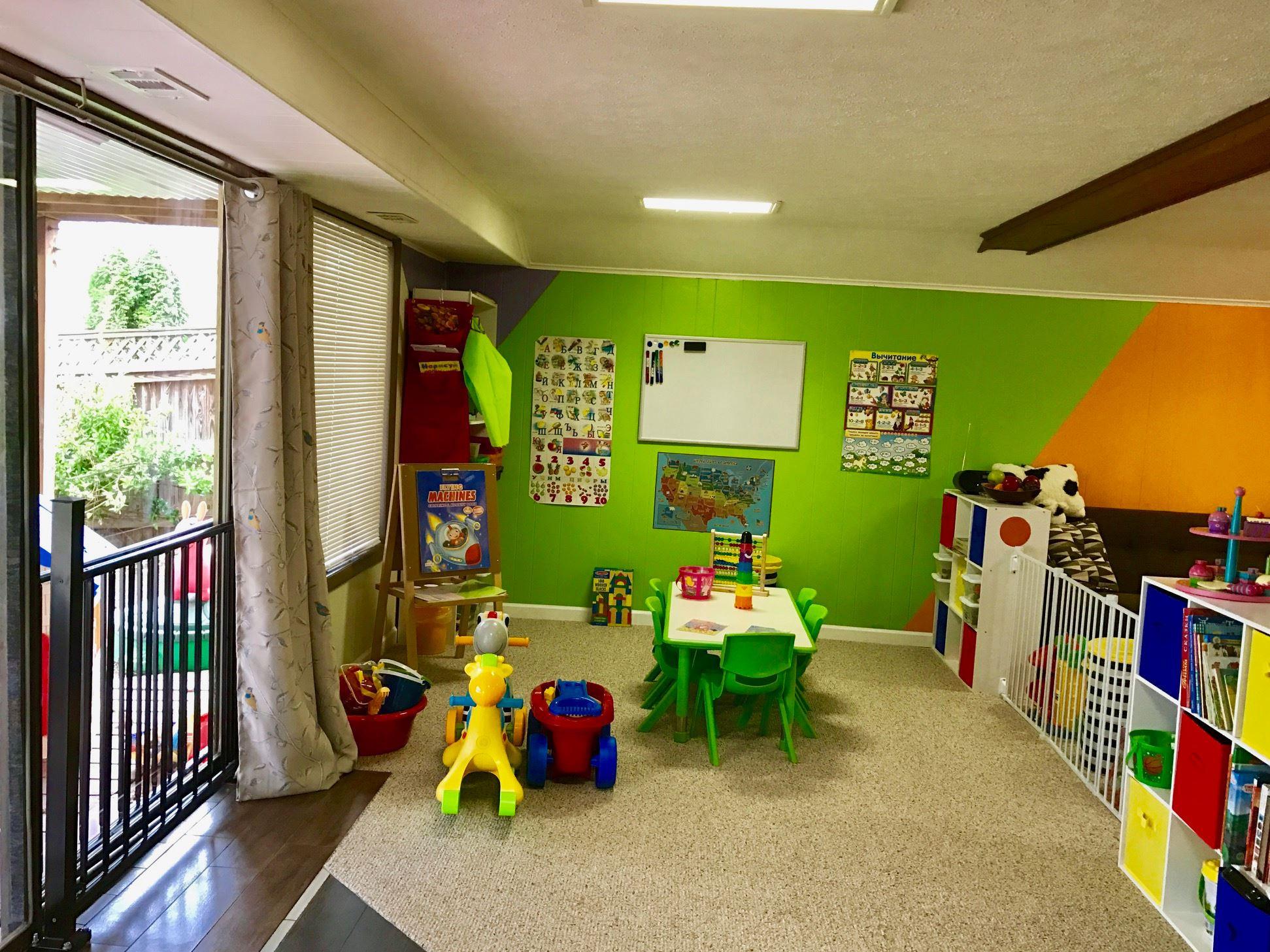 Daycare Tour