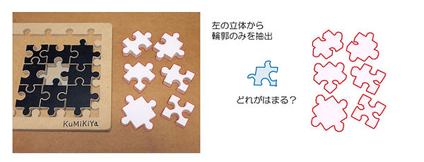 10「1×1」輪郭.jpg