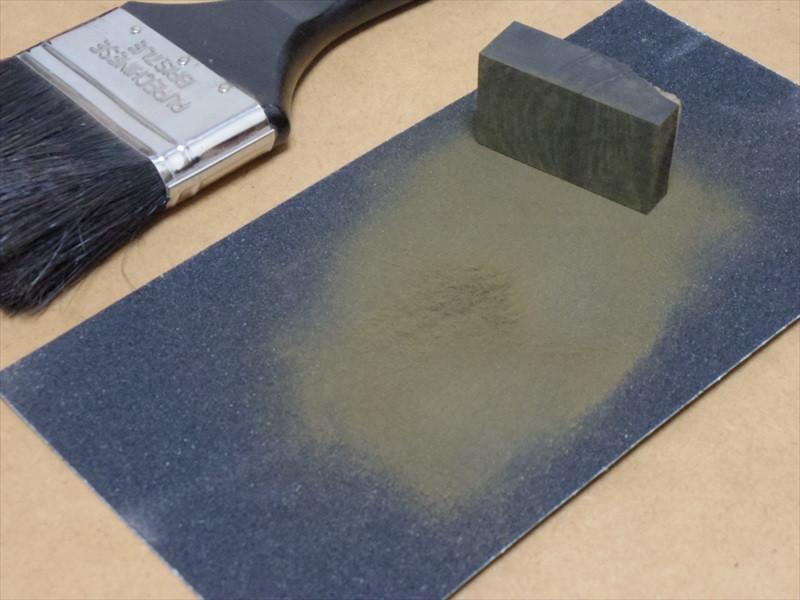 アオコクタン(青黒檀)木屑の色