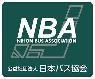 nba_mark.jpg