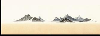 La montagne solitaire