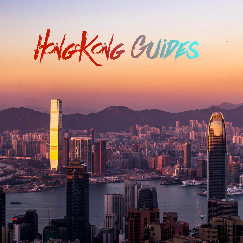 hongkong-guides