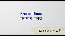 Lesson-03-Present-Tense-1.jpeg