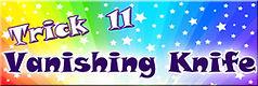 11-magic-knife.jpg