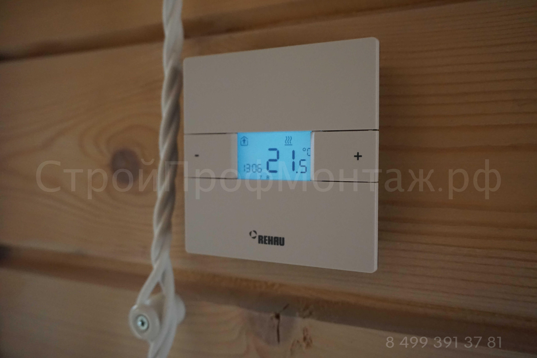 Rehau датчик для теплого пола