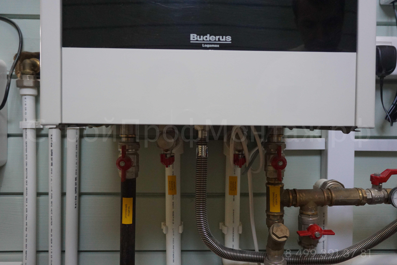 Котел настенный Buderus U52, 28 кВт