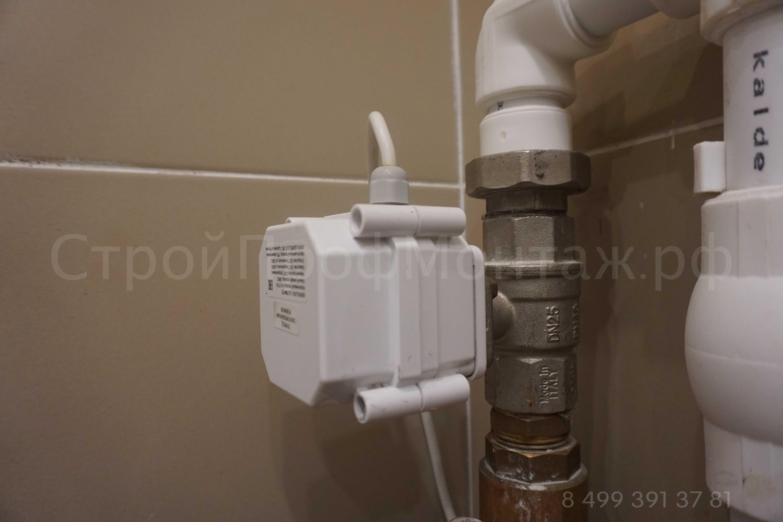 Gidrolook- защита от протечек воды