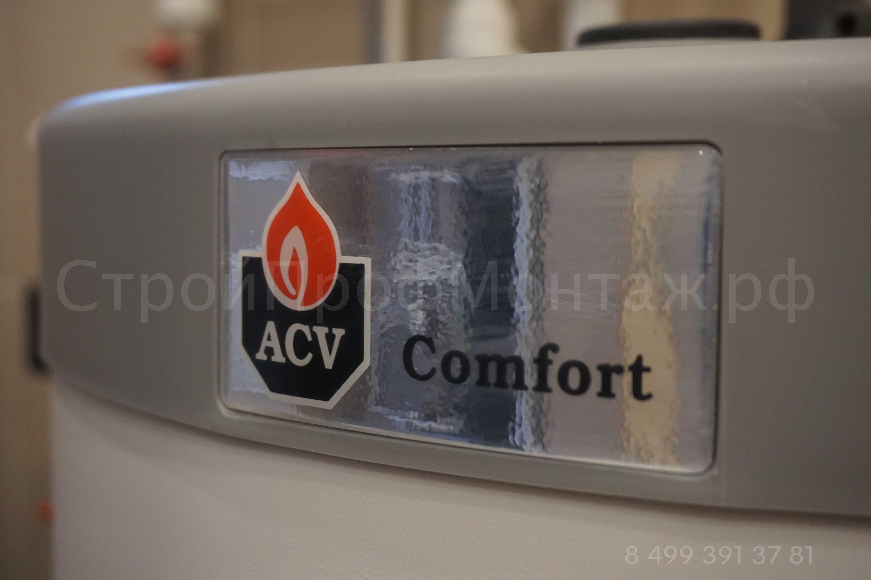 ACV Comfort 210