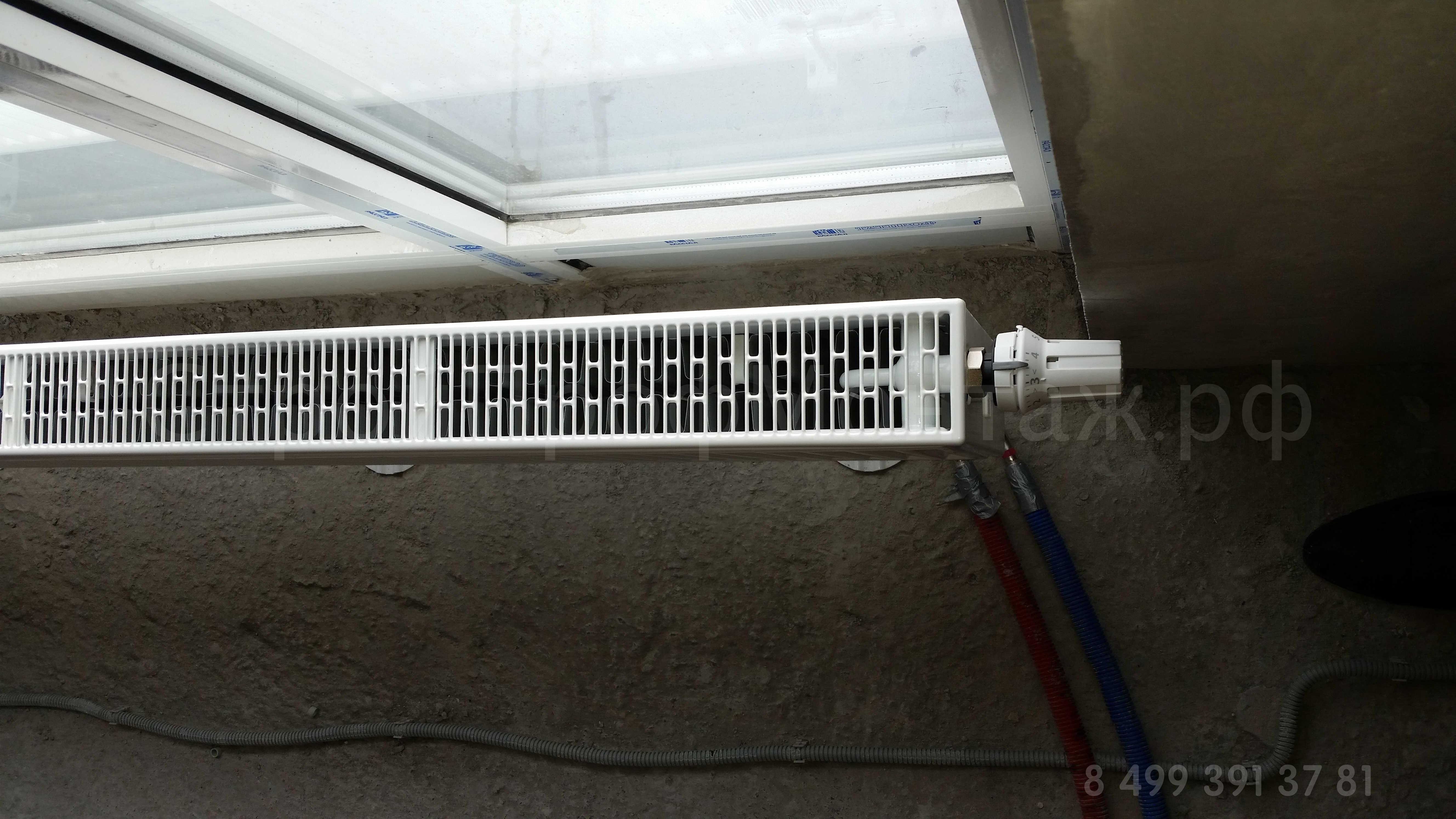 Терморегулятор на радиаторе Kermi