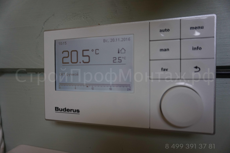 Buderus- настенный модуль