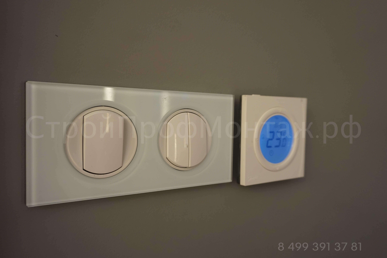Danfoss термостат BasicPlus2