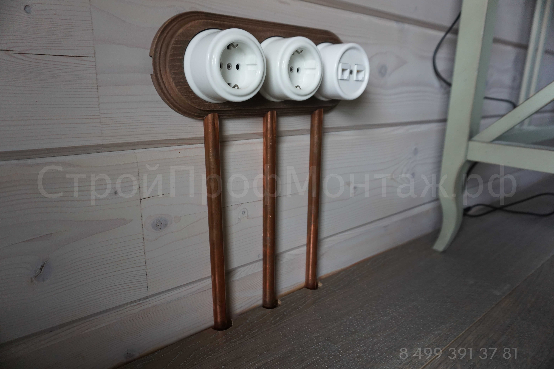Электрика- ретро проводка