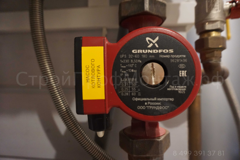 Grundfos UPS 32х60