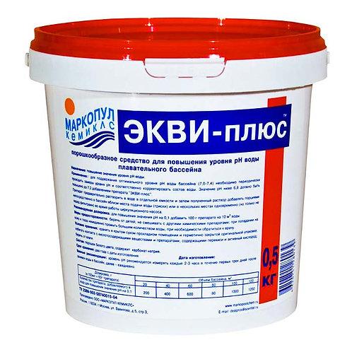 Экви-плюс 0,5кг (в гранулах)