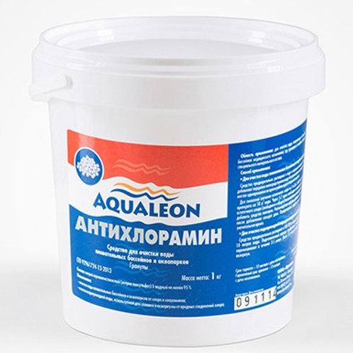 Антихлорамин (гранулы) 1 кг
